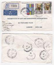 1973 SRI LANKA Registered Cover VADDUKODDAI via COLOMBO to LONDON GB Ceylon