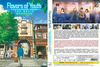 Flavors of Youth (Movie) ~ All Region ~ Brand New & Seal ~ English Version ~