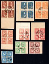 Georgia 1919 blocks of 4 stamps Lapin#1-9 imperf. used CV=25€