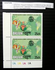 More details for bhutan 1976 conference unissued withdrawn from sale u/m cyl pair df63