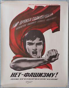 ☭ 1975 USSR ORIGINAL PROPAGANDA Art Poster NO TO FASCISM Soviet Russian