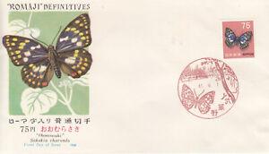 Butterfly Ohmurasaki 75-Yen Definitive NCC FDC Japan 1966