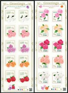 JAPAN 2020 FLOWERS IN DAILY LIFE ROSE 63 & 84 YEN SOUVENIR SHEET 10 STAMPS EACH