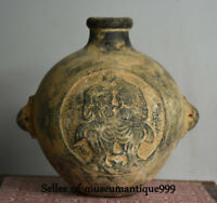 14CM Ancient Chinese Old Porcelain Pottery Dynasty Pattern Pot Jar Bottle Vase