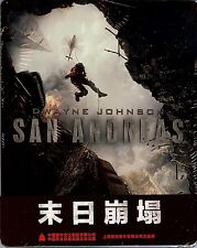 San Andreas Limited Edition SteelBook w/1/4 SlipCover (Region A, B & C China)