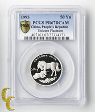 1995 People's Republic of China 50 Yuan Platinum Unicorn Graded PGCS PR67DCAM