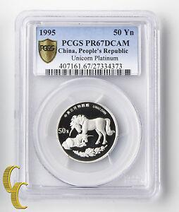 1995 Personas República de China 50 Yuan Platino Unicorn Graduado Pgcs PR67DCAM