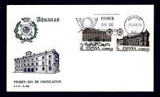 SPAIN - SPAGNA - 1976 - 125° anniversario del Corpo speciale delle Dogane - (A)