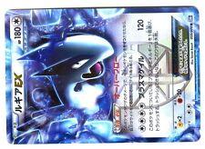 POKEMON JAPANESE HOLO N° 059/070 LUGIA EX 1ed BW7 180 HP Attack 120