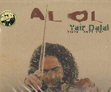 yair dalal - al ol  ( Israel 1995 )  - Vinyl LP re-release
