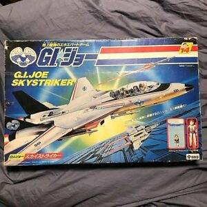 TAKARA GI Joe Vintage Toy Sky Striker Set G-14 Hasbro 1983 Japan UNUSED FedEx