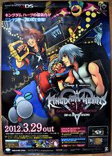 Kingdom Hearts 3D distancia de caída de sueño Raro 3DS 51.5cm X 73 JAP Cartel Promo #2