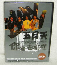 Mayday 2001 Live Tour Taiwan 2-DVD