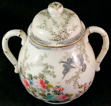 Chinese Porcelain Hand Painted 2 Handled Covered Jar Flowers & More Hand Signed