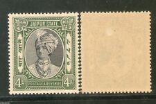 India JAIPUR State 4As King Man Singh POSTAGE Stamp SG 54 / Sc 41 MNH