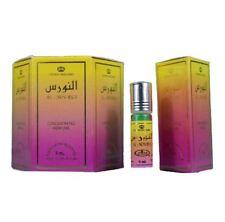 AL NOURUS BOX OF 6ML ORIENTAL PEACH WHITE MUSK EAU DE PERFUME/ATTAR BY AL REHAB