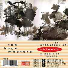 THE HUGO MASTERS: AN ANTHOLOGY OF CHINESE CLASSICAL MUSIC - 4-CD BOXED SET