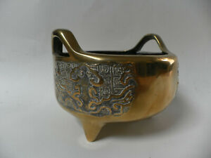 brûle parfum en bronze Chine XIXeme Incence burner China Xuande mark