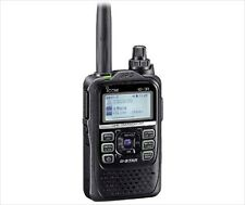 Icom ID-31 ICOM digital transceiver GPS receiver built-in NEW