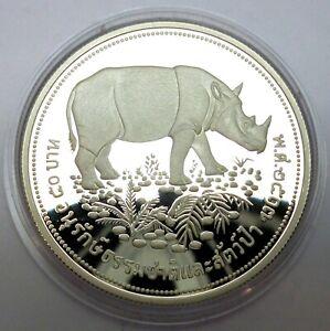 Thailand 50 Baht 1974 Silver coin proof Wildlife - Sumatran Rhinoceros Rare !