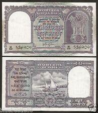 ★★ 10 Rupees ~ H.V.R Iyengar 'A' Inset ~ UNC ~ ~ D6 ~ Big Note ★★ bb85