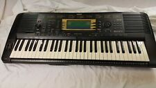 Vintage Yamaha PSR-730 MIDI Keyboard Synth w/ Power Adapter synthesizer