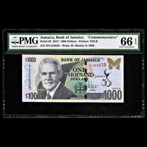 """Jamaica 1000 Dollars 2012 """" Commemorative """" PMG Gem Uncirculated 66 EPQ"""