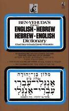 Hebrew/English Dictionary by Ben Yehuda (1989, Paperback)