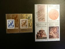 LOT of TWO (2) COMPLETE SE-TENNANT *RUSSIA* SETS.  #5626a & #B151a.  MNH, VF, OG
