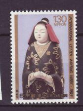 Japan Nr.   1602  ** Briefwoche Toro Puppe von Ryojo Hori  1898-1984