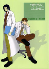 Wild Arms 3 BL Doujinshi Comic Werner x Leehalt (Richard) Mental Clinic