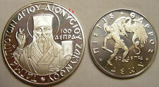Saint Dennis of Zante 1966 Mint Box Set of 2 Coins,Proof,With Silver Coin