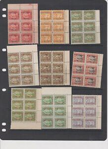 c6020 China 1941 30th Anniv in superb unmounted ** imprint blocks of 6 SG606-15