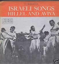 LP ISRAELI SONGS HILLEL AND AVIVA