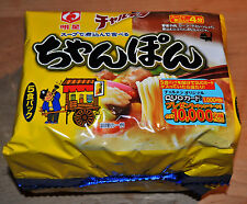 "Japanese Noodles, Myoujyou""Chanpon"" 5 packs set, Japan, Long Seller,"