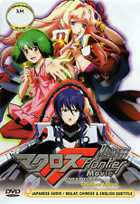 Macross Frontier Movies 1 + 2 DVD Complete Edition - US Seller Ship FAST