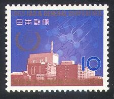 Japan 1965 Atomic Power Conference/Buildings/Science/Atoms/Nuclear 1v (n25327)
