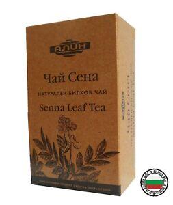 Senna Tee - Natürlich Produkt, Darmreinigung Abführmittel Detox Gewichtsverlust