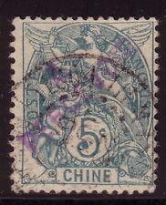 TYPE BLANC - 5c - N°17a DE CHINE - SURCHARGE A PERCEVOIR VIOLETTE -SIGNE CALVES