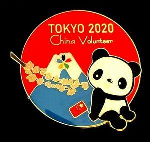 RARE OFFICIAL CHINA VOLUNTEER PANDA TOKYO 2020 2021 OLYMPIC GAMES PIN JAPAN