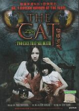 The Cat DVD (2011) Korean Movie _ English Sub _ Region 0 _ Park Min-young