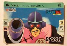 Dragon Ball Carddass Hondan BP 63 (1989)