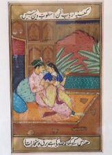 Vtg Folio Watercolor Kamasutra Gold Gilt Manuscript Framed
