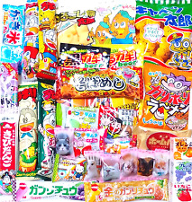 30pcs Japanese Candy Set Snacks Candies Pie Marshmallows Gummy etc. Yaokin