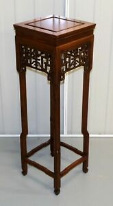 CHARMING CHINESE HARDWOOD BROWN PLANT STAND WIH CARVINGS RAISED ON SQUARE LEGS