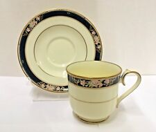 Noritake IMPERIAL GATE Cup and Saucer Set NICE More Items Available