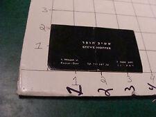 vintage ISRAEL paper -  STEVE HOFFER Business card Ramat-Gan -  folded