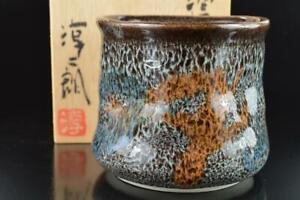 L2046: Japan Karatsu-ware Sea cucumber glaze Sencha TEACUP Yunomi w/signed box