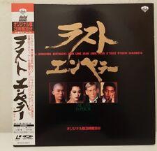 The Last Emperor (1987) (Uncut) [SF103-1567] Japan Laserdisc with OBI
