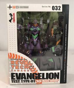 Revoltech Evangelion EVA-01 Yamaguchi No. 032. US SELLER.